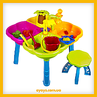 Игровой песочный столик, Kinder Way (01-121)