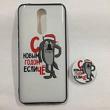 Чехол для Xiaomi Redmi 8 New Year Wolf + Popsocket