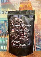 Кофе в зёрнах (молотый) Арабика - Colombia El Triunfo 1кг.