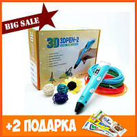 3d ручка PEN-2 (желтый, синий, фиолетовый, розовый) + 2 ПОДАРКА!!!