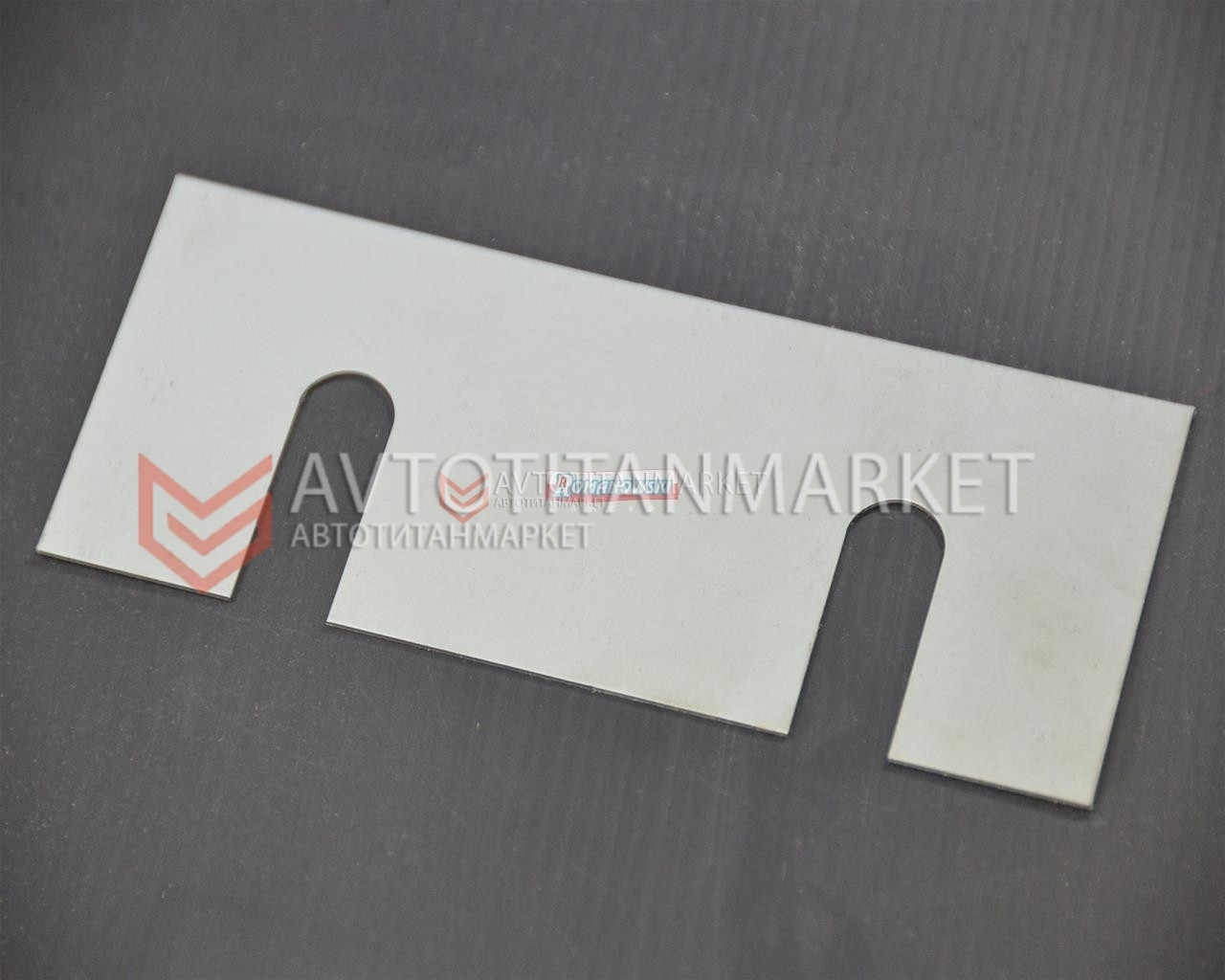 158/30180 Пластина накладки 150х60х5 (бокова)