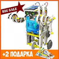 Робот-конструктор SOLAR ROBOT 11в1 + 2 Подарка!!!