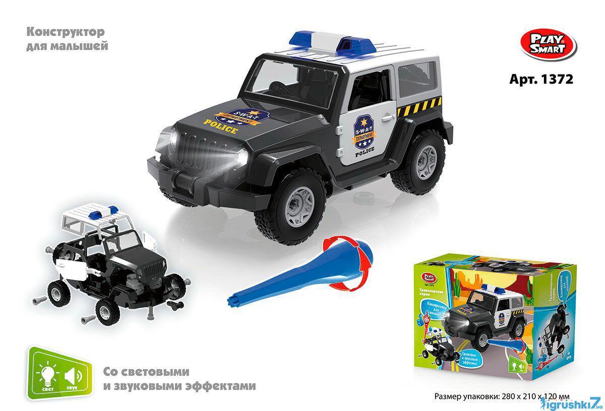 Полицейский джип конструктор Play Smart