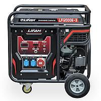 Бензиновый генератор Lifan LF12000E-3 (12 Квт, 3-х фазный)