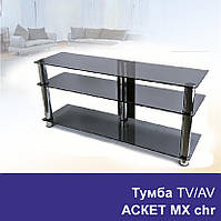 Тумба под телевизор из стекла Commus Аскет MX Chr (1250х350х569)
