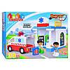 Детский Конструктор JDLT 5171 *Пункт скорой помощи*