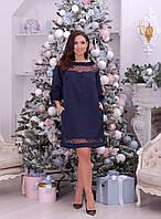 Платье  БАТАЛ вставка сетка в расцветках 80127