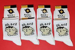 "Носки с приколами демисезонные Rock'n'socks Кот.""Ой все"" 444-42 Украина one size  (37-44р) НМД-0510437"