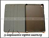 Кольоровий смарт чохол книжка для Xiaomi Mipad 7.9 A0101 (Mi pad 1), фото 2
