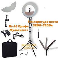 Кольцевая бьюти лампа RL-18 Мультисвет Профи LED Pro Beauty Light 96ВТ 48СМ + штатив 200см