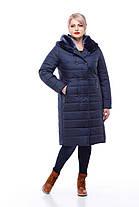 Удлиненный зимний пуховик  большие размеры с мехом на капюшоне  размеры 52-60, фото 3