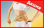 BioLine Ultra - Капсулы для похудения (Биолайн Ультра), фото 5