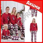 Новогодние и Рождественские толстовки Family Look, фото 4