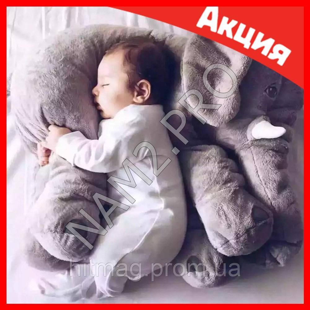 Детская успокаивающая игрушка Слоник Baby Mate