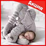 Детская успокаивающая игрушка Слоник Baby Mate, фото 6