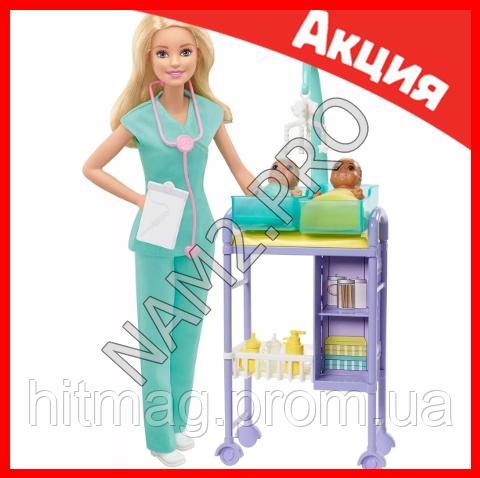 Набор Барби Детский врач, лучший подарок ребенку!