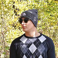 Брендовая мужская шапка The North Face серая Турция Нос Фейс Хайповая Модная зима VIP Молодежная реплика