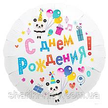 Фольгированный шарик с гелием С Днем рождения панда