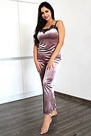Комплект домашний брюки и майка велюр однотонный,одежда для сна