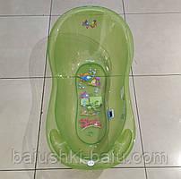 "Детская ванночка Lux ""Аква"", термометр, 102 см"