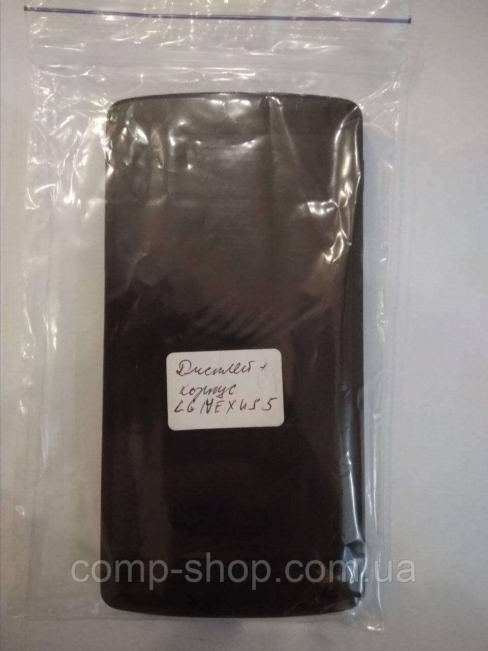Дисплей + корпус LG nexus 5 оригинал бу, запчасть с разборки
