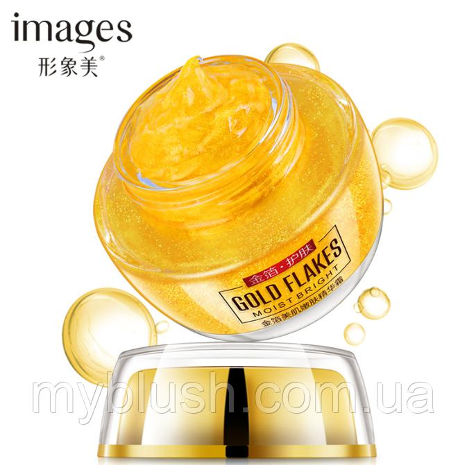 Крем увлажняющий для лица Images Gold Flakes Moist Bright 50 g
