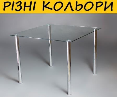 Стол кухонный стеклянный Квадратный прозрачный. Цвет и размер можно изменять. Есть фотопечать и матировка.