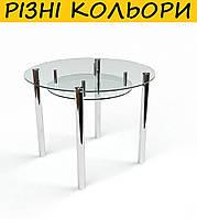 Стол кухонный стеклянный Круглый прозрачный с полкой. Цвет и размер можно изменять. Есть матировка.