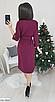 Красивое платье с пояском из двунитки, размеры: 42-44, 46-48, черный, серый, электрик, св.серый, бордовый, фото 2