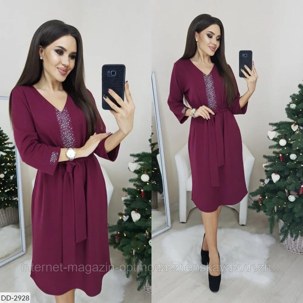 Красивое платье с пояском из двунитки, размеры: 42-44, 46-48, черный, серый, электрик, св.серый, бордовый