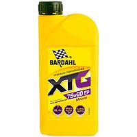 Трансмиссионное масло Bardahl XTG 75W-80 EP (1л)
