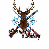 Одяг для полювання, риболовлі і туризму