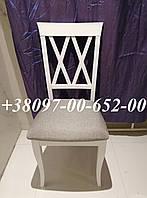 Стул С-553.2  Венеция Белый с серым