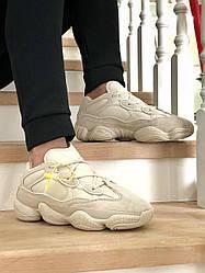 Мужские кроссовки зимние  Adidas Yeezy 500 (мех) (бежевые)