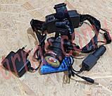 Аккумуляторный налобный фонарь BL-V27-T6, фото 2