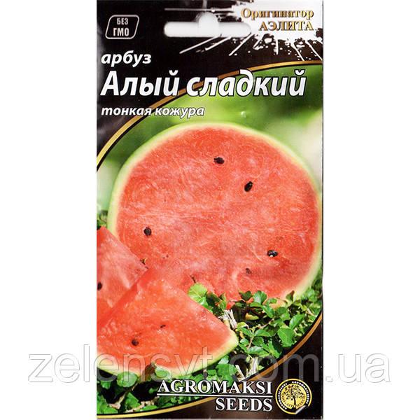 """Насіння кавуна раннього """"Червоний солодкий"""" (2 г) від Agromaksi seeds"""