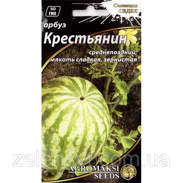 """Насіння кавуна среднепозднего """"Селянин"""" (2 г) від Agromaksi seeds"""