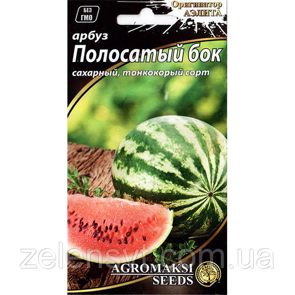 """Насіння кавуна раннього """"Смугастий бік"""" (2 г) від Agromaksi seeds"""