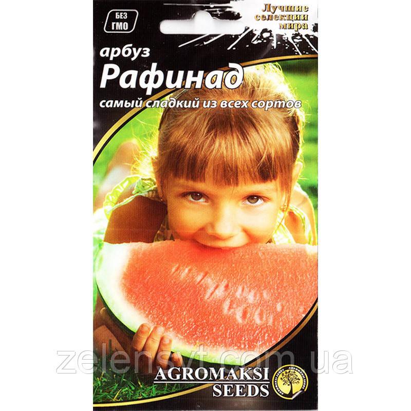 "Насіння кавуна среднераннего ""Рафінад"" (2 г) від Agromaksi seeds"