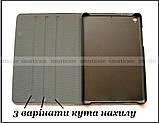 Чорний чохол з малюнком для Xiaomi Mipad 7.9 A0101 (Mi pad 1) смарт обкладинка, фото 2