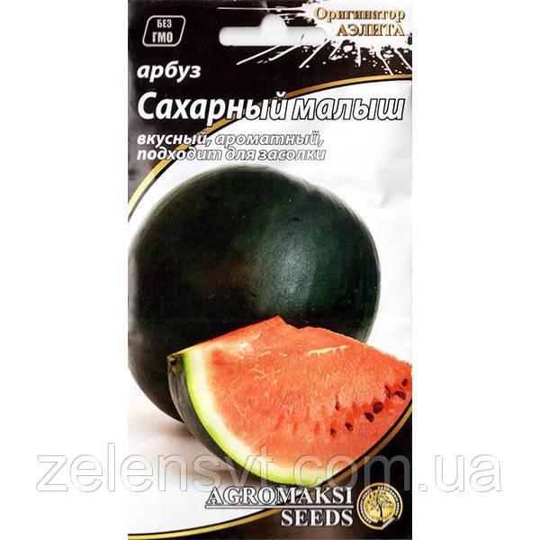 Насіння кавуна раннього холодостійка «Цукровий малюк» (2 г) від Agromaksi seeds