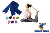 Ремень для йоги  длина  3м