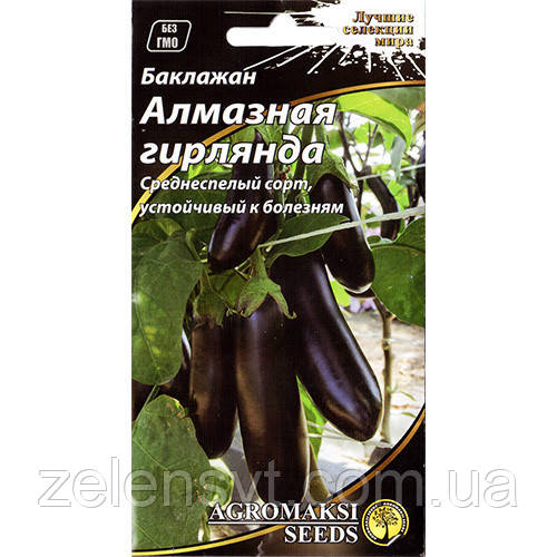 """Насіння баклажана середньостиглої """"Алмазна гірлянда"""" (0,3 г) від Agromaksi seeds"""