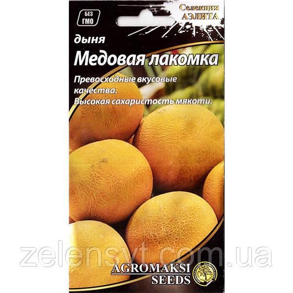 Насіння дині середньостиглої «Медова Лакомка» (2 г) від Agromaksi seeds