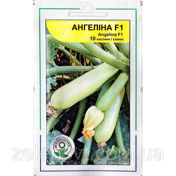 """Насіння кабачка раннього """"Ангеліна"""" F1 (10 насіння) від Syngenta, Голландія"""