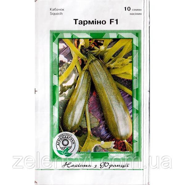 """Насіння кабачка раннього, врожайного """"Тарміно"""" F1 (10 насіння) від Clause, Франція"""
