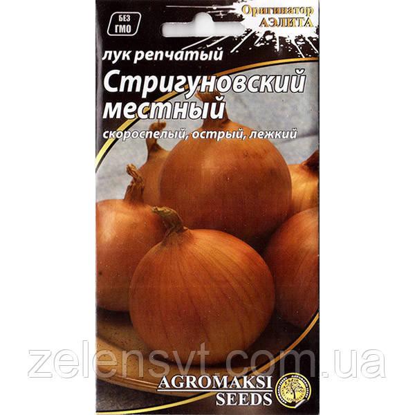 """Насіння цибулі ріпчастої """"Стригуновский місцевий"""" (1 г) від Agromaksi seeds"""