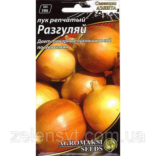 Насіння цибулі ріпчастої «Разгуляй» (1 г) від Agromaksi seeds
