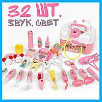 Подарочный игровой Набор доктора кейс 32 предмета со звуковыми и световыми эффектами Розовый