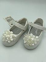 Туфли для девочки Белый цветок (21-26)р Солнце Китай молочный HJ89-1C